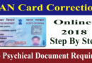 PAN card correction in online 2018 – No psychical document Require – Technewinfo
