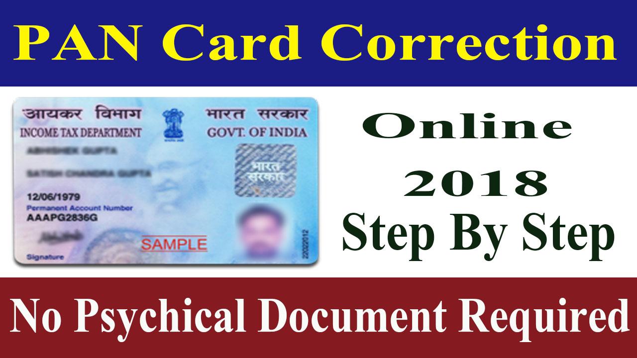 PAN card correction form.
