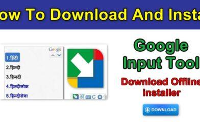 Google input tools – Download offline installer for windows – Hindi typing